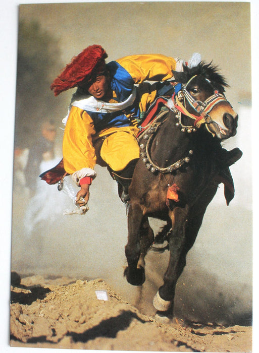 Horse Riding Festival In Eastern Tibet Postcard - nepacrafts