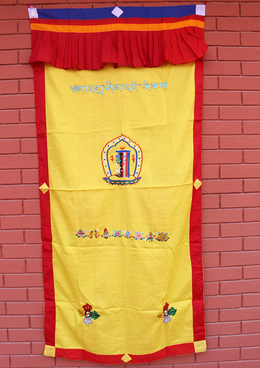 Cotton Wall Hanging Door Curtain Embroidered with Tibetan Kalachakra - nepacrafts