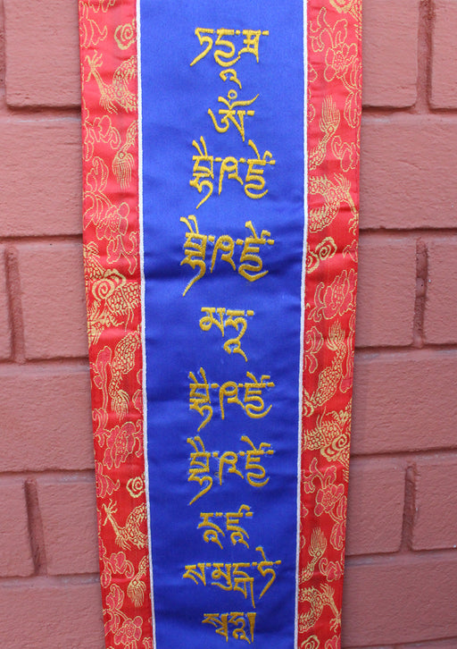 Medicine Buddha's Mantra Embroidered Wall Hanging Banner - nepacrafts