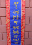 Medicine Buddha's Mantra Embroidered Wall Hanging Banner
