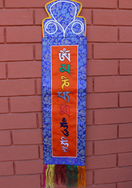 Om Mani Mantra Embroidery Tibetan Wall Hanging Banner - nepacrafts
