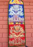 Dragon Brocade Pocket Letter Compartment Wall Hanging - NepaCrafts