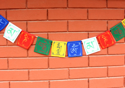 Mini Cotton Om Mane Padhme Hum Prayer Flag, Prayer of Compassion - nepacrafts