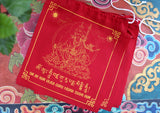 All Red Guru Padhmasambhava Tibetan Prayer Flag