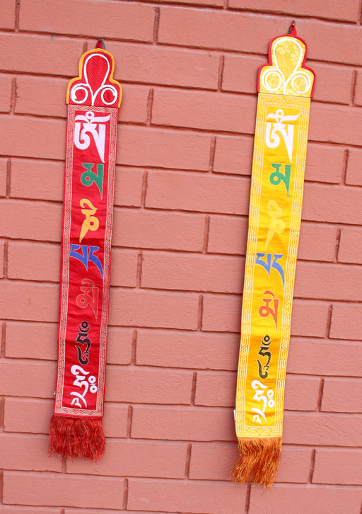 Om Mani Mantra Silk Brocade Wall Hanging Banner - nepacrafts