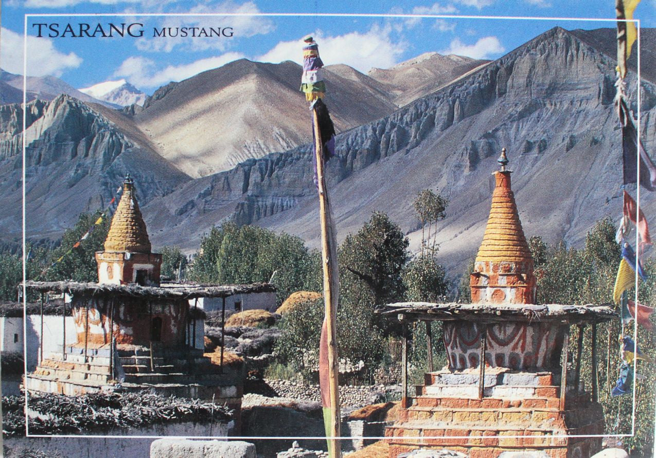 Entry To The Village Of Tsarang Mustang Nepal Postcard - nepacrafts