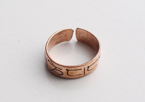 Handcarved Unisex Copper Finger Ring - NepaCrafts