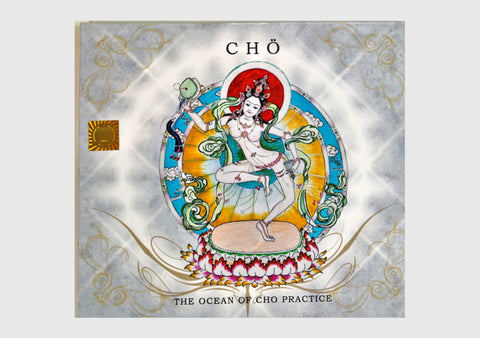 Cho-The Ocean of Cho Practice - NepaCrafts