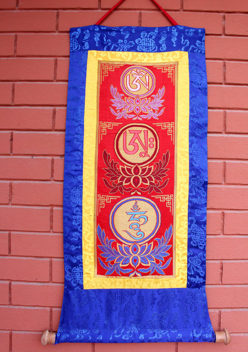 Om Ah Hum Mantra Brocade Buddhist Ritual Wall Hanging Banner - nepacrafts