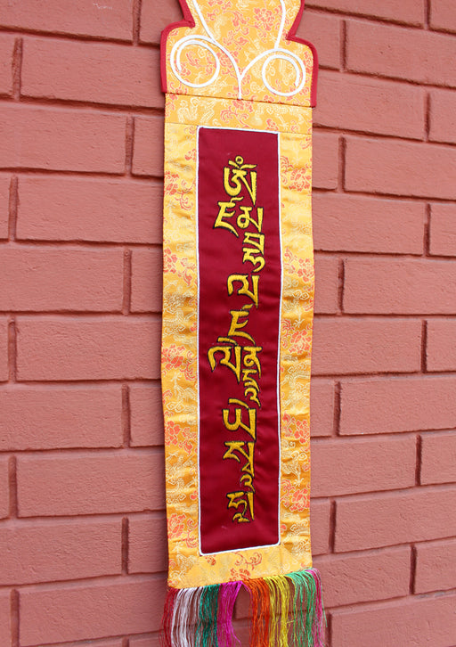 Tibetan Zambala Mantra Embroidered Polyester Brocade Wall Hanging Banner - nepacrafts