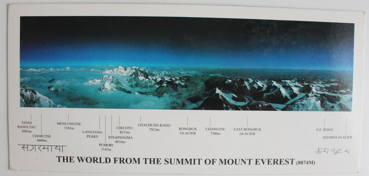 The Summit of Mount Everest Panoramic Postcard - nepacrafts