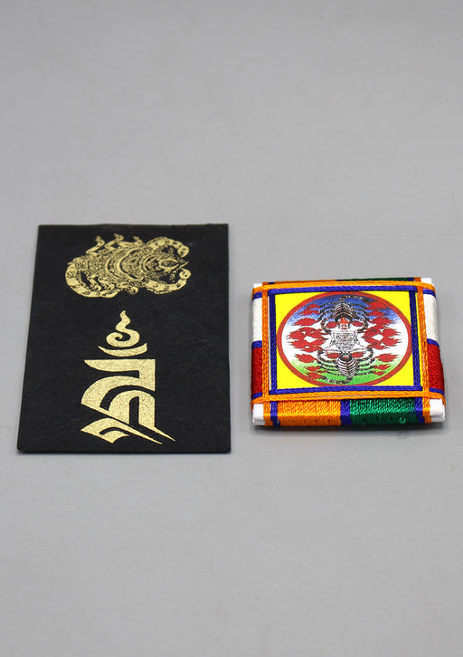 Goh Sung Protector Amulet