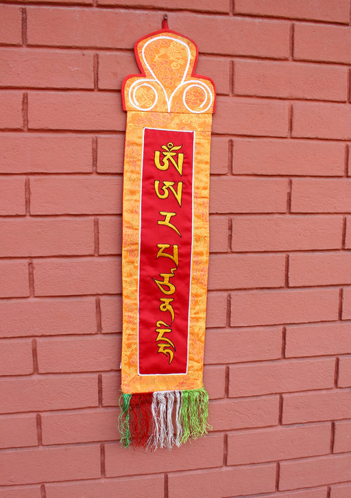 Manjushree Mantra Embroidered Polyester Brocade Wall Hanging Banner - nepacrafts