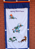 Dragon Embroidered Silk Tibetan Door Curtain - NepaCrafts