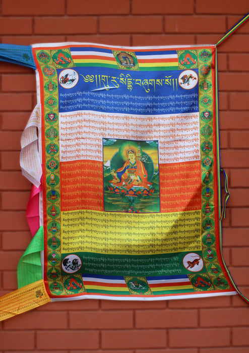 Guru Rinpoche Vertical Prayer Flags - nepacrafts