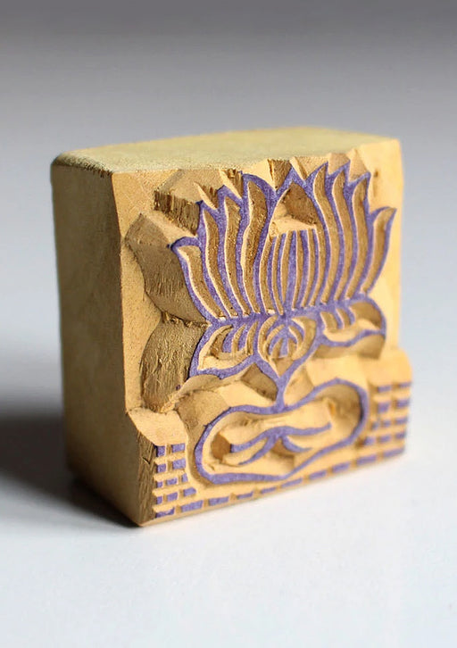 Lotus Flower Mini Wooden Block Print Stamp
