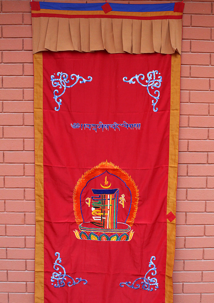 Tibetan Kalchakra Embroidered Cotton Door Curtain Wall Hanging - nepacrafts