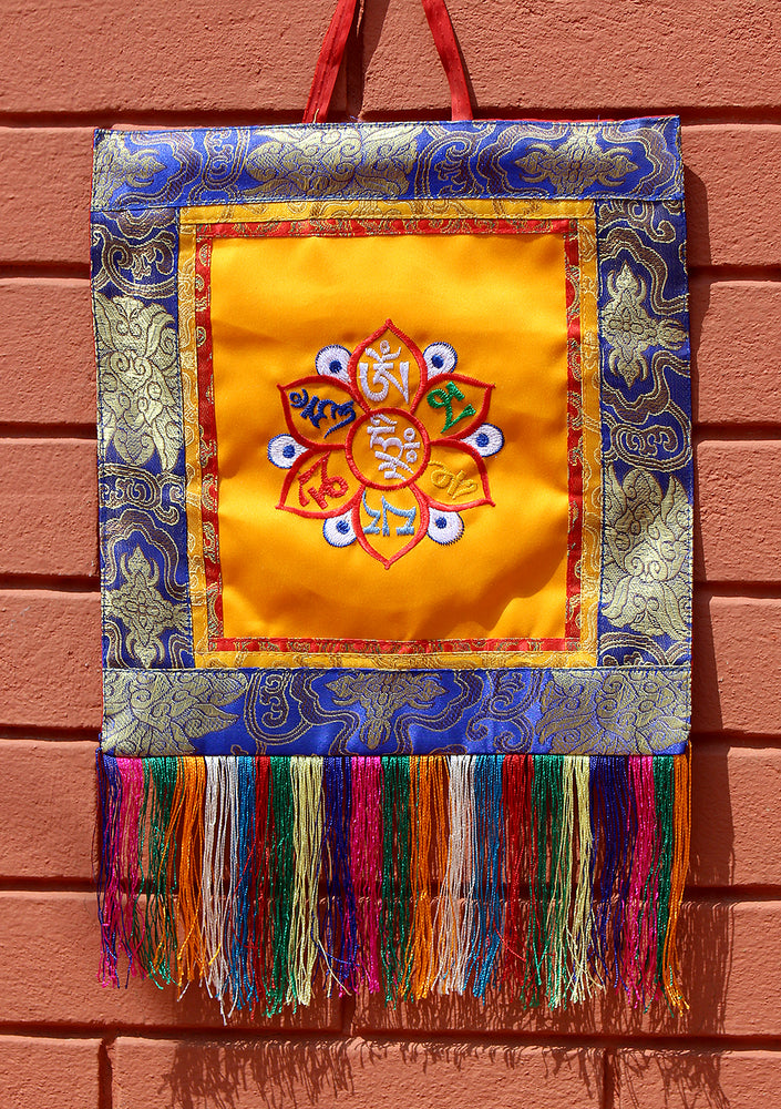 Om Mani Embroidered Brocade Wall Hanging Banner