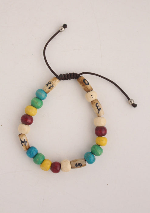 Wooden Nutribeads Feeding Pattern Bracelet - nepacrafts