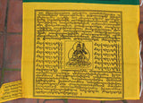 Traditional Vertical Prayer Flags