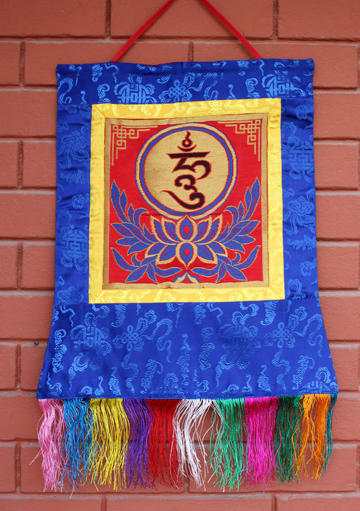 Tibetan HUM mantra Brocade Wall Hanging Banner with Colorful Tassel - nepacrafts