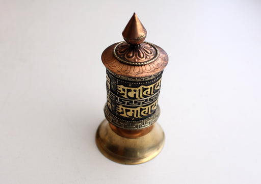 Tibetan Om Mani Padme Hum Copper Prayer Wheel - nepacrafts