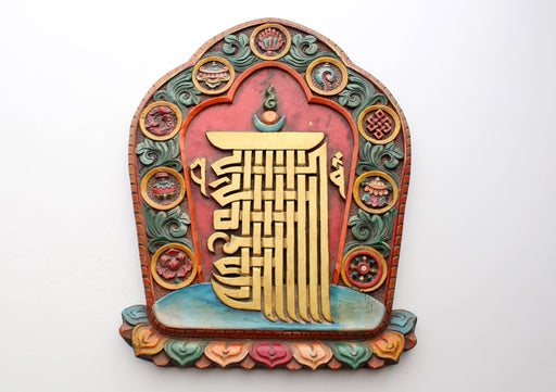 Finely Handcarved and Painted Tibetan Kalachakra Wooden Wall Hanging - nepacrafts