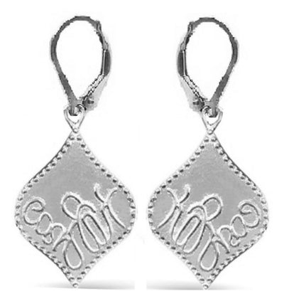 KARMA CHARM EARRINGS in gold or silver