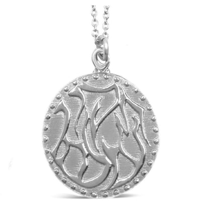 TIKKUN OLAM CHARM NECKLACE
