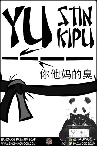 Yu Skin Kipu Limited Edition - Hagwood