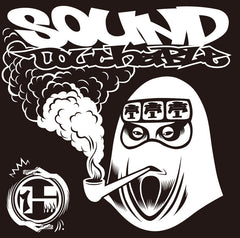 Sound Touchable Vol. 1 - Thud Rumble