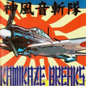 Kamikaze Breaks - Thud Rumble