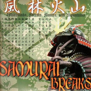 Samurai Breaks - Thud Rumble