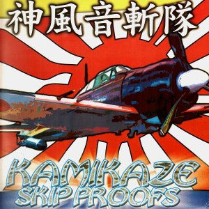Kamikaze Skip Proofs - Thud Rumble