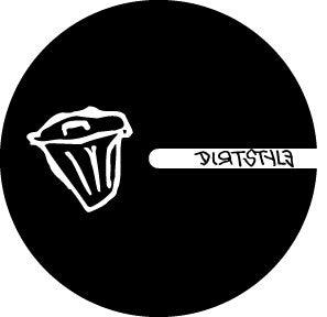 Dirtstyle Marker Label (Black) - Thud Rumble