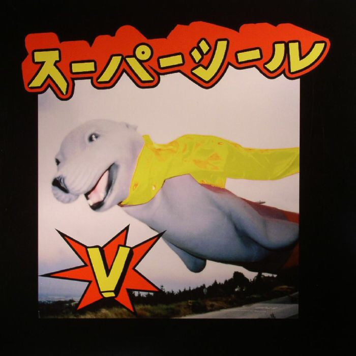 "SUPERSEAL GIANT ROBO V (AC) 3 Left Arm - 10"" White Vinyl"