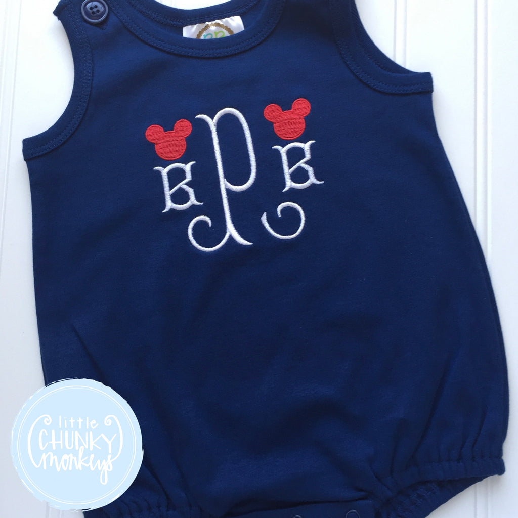 Boy Sun Bubble - Personalized Navy Sun Bubble