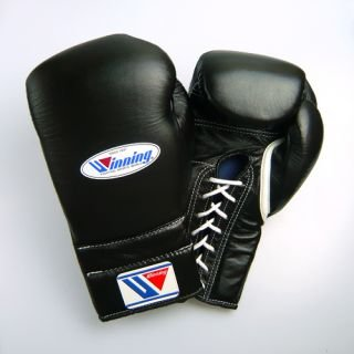 Winning Training Boxing Gloves 18oz (Black)