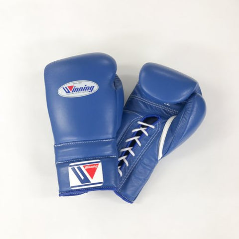Winning Training Boxing Gloves 14oz (Blue)