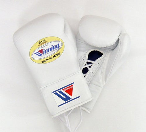 Winning Professional Boxing Gloves 8oz (White)