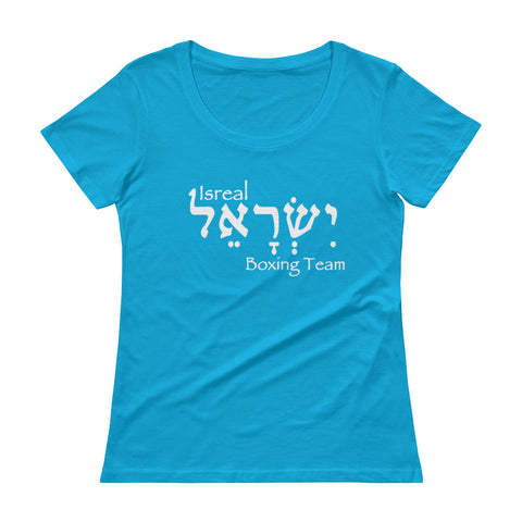 Isreal Boxing Ladies' Scoopneck T-Shirt