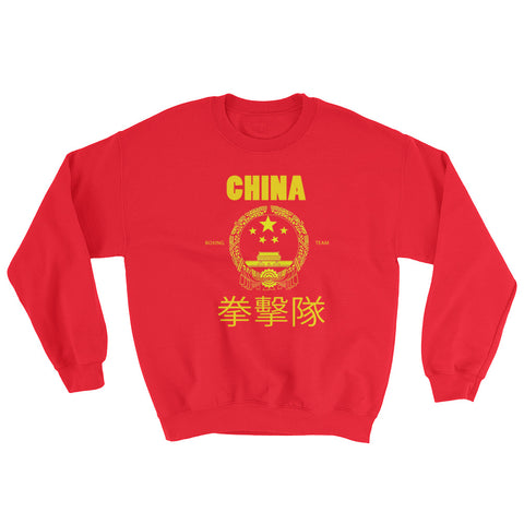 China Boxing Sweatshirt