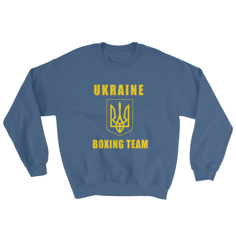 Ukraine Boxing Team Sweatshirt