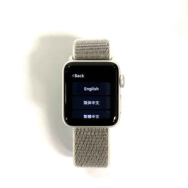 Pre-Owned Apple Watch Series 3 • GPS / Silver / Aluminum / 38mm