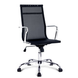 Mesh Reclining Armchair - Black