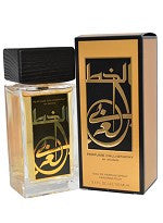 ARAMIS CALLIGRAPHY 100ml EDP SP