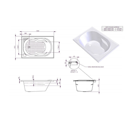 1205 x 815 x 425 mm Modena Bath Tub