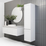 White London 1500 mm Double Wall Hung Vanity