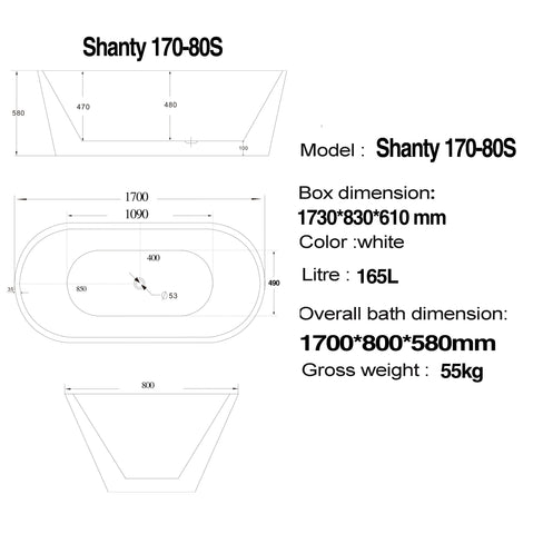 1700 mm Round Freestanding Bath Tub