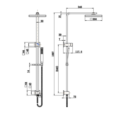 Chao Multifunction Shower Rail